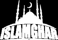 online islamic store logo white