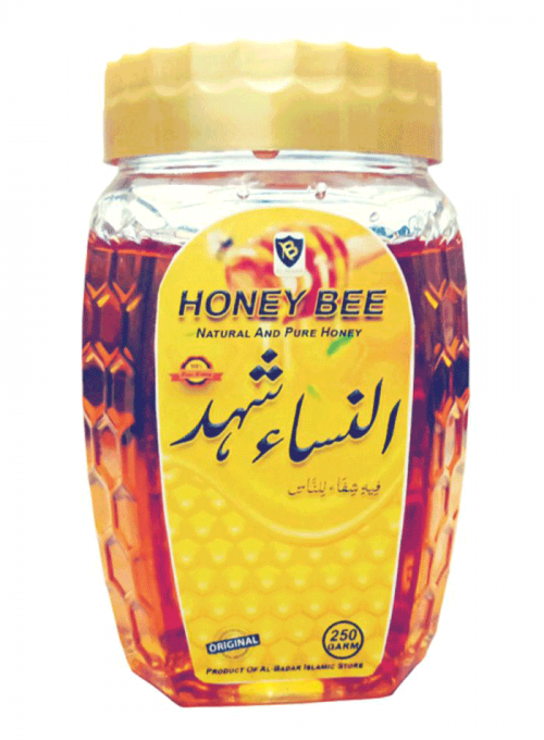 Al-Nisa Honey