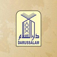 Darussalam Publishers