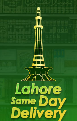 Islamic Book Store Lahore